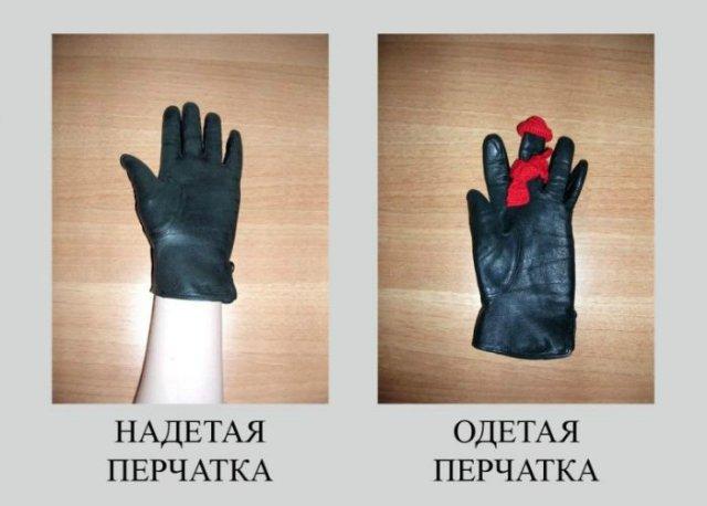 В чем различия одеть и надеть