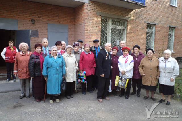 Захид нет новости украина